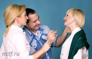 консультация косметолога в Самаре